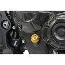CBR650F(14年〜) オイルフィラーキャップ ゴールド H2C