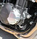 CB1300SF・SB(14〜15年) エンジンガード シルバー POSH(ポッシュ)【02P03Dec16】