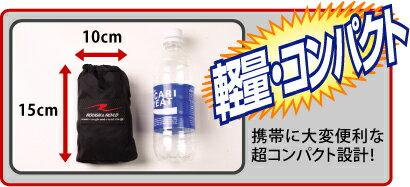 防風インナージャケット ブラック Sサイズ ラ...の紹介画像2