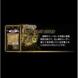 【あす楽対象】ジョグ(JOG) FA-5(ファインアロイ55ブレーキパッド)フロント886 RK