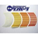 ズーマー(ZOOMER) ホイールリムステッカーファイヤーパターン RinParts(リンパーツ)
