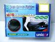 リード110(LEAD)JF19 プチシートカバー4Lサイズ UNICAR(ユニカー工業)【02P03Dec16】