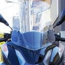【期間限定オススメ】トリシティ125(TRICITY125) ロングスクリーン クリア 560mm WORLD WALK(ワールドウォーク)