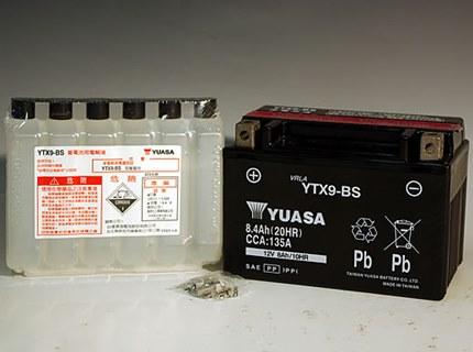 ZRX400/2 YTX9-BS(YTX9-BS互換)メンテナンスフリーバッテリー 液入り充電済 台湾ユアサ