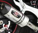 CBR125R(国内)・CBR150R(タイ) 機械曲 R-77S サイクロン カーボンエンド ステンレスカバー EXPORT SPEC YOSHIMURA(ヨシムラ)