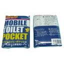 モバイル・ポケット 500ml吸収タイプ 1枚入り×10個セット UNT-01-06