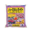 あかぎ園芸 バーミキュライト 2L 20袋
