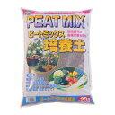 あかぎ園芸 ピートMIX培養土 20L 3袋