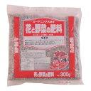 あかぎ園芸 花と野菜の肥料 (チッソ8・リン酸8・カリ8) 300g 30袋