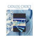 ショッピングカタログギフト カタログギフト カタログチョイス 4100円コース ブロード