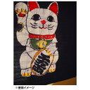 綿のれん 招き猫 手差し丈43cm 紺 約巾85×丈43cm