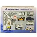 LIMOX/リモックス エアポートプレイセット エアバス A