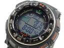カシオ CASIO プロトレック PROTREK 電波ソーラー 腕時計 PRW2500-1≪良品返品不可≫