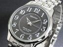シチズン CITIZEN レグノ REGUNO ソーラー 腕時計 RS25-0352C SS≪良品返品不可≫