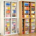 2個セットでお買得![送料無料] ダブルスライド書棚2個組み [本棚・書棚・本収納・スライド本棚]5P13Apr09