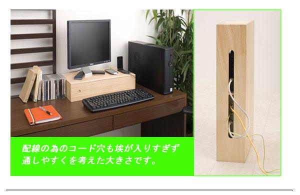 桐 ルーターボックス ブラウン nsiw-0025の商品画像