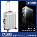 ゼロハリバートン スーツケース ZEROHALLIBURTON Geo Aluminum 3.0 TR スーツケース (24inch) 94...