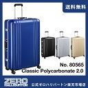 スーツケース ゼロハリバートン ZERO HALLIBURTON Classic Polycarbonate 2.0 スーツケース (31inch) 93リットル キャリーバッグ ..
