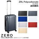ゼロハリバートン スーツケース ZERO...