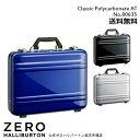 アタッシェケース ゼロハリバートン ZERO HALLIBURTON Classic Polycarbonate AT LARGE ビジネスバッグ 80635