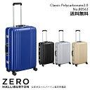 ショッピング26インチ スーツケース ゼロハリバートン ZERO HALLIBURTON Classic Polycarbonate 2.0 スーツケース (26inch) 56リットル キャリーバッグ キャリーケース 80563