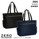 トートバッグ メンズ ブランド ゼロハリバートン ZERO ZMSシリーズ B4 80445