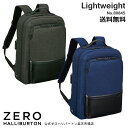 ビジネスバッグ リュック メンズ ゼロハリバートン ZERO HALLIBURTON Lightweight Busibess ビジネスリュック b4 80845