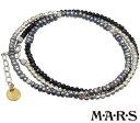 ショッピングbbs M・A・R・S(M.A.R.S/mars/マーズ)【M5248B】ブラック スピネル 3連 レイヤード ブレスレット【シルバー ブラックパール】【ギフト包装-対応】
