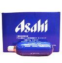 【ポイント5倍】アサヒ炭酸ガスカートリッジ1本バラ売り74g