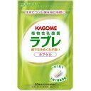 【送料無料】 カゴメ 植物性乳酸菌ラブレ カプセル 30粒 メール便