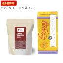 ショッピング倍 \エントリーで3倍/紅茶ラテパウダー 800g いいこカフェ EECO CAFE +ボンソイ BONSOY 1L セット