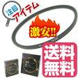 レンズ保護フィルター 58mm プロテクター レンズフィルター【数量限定特価】