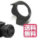 花形フード 花形レンズフード 49mm 各レンズメーカー対応 反転収納OK!