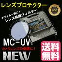 レンズ保護フィルター プロテクターフィルター【TiANYA 】MC-UV レンズフィルター 62mm 67mm 72mm 77mm