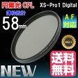 薄枠設計 XS-Pro1 Digital スリムタイプ 円偏光 CPL フィルター 円偏光 フィルター 58mm クロス付き