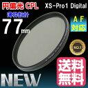 薄枠設計 XS-Pro1 Digital スリムタイプ 円偏光 CPL フィルター 円偏光 フィルター 77mm クロス付き