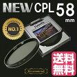 CPLフィルター 58mm サーキュラーPLフィルター Tianya CPL レンズフィルター 円偏光フィルター デジタル一眼レフAF機能対応 レンズサイズ58mm用 クロス付き