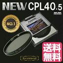 CPLフィルター 40.5mm サーキュラーPLフィルター Tianya CPL レンズフィルター 円偏光フィルター デジタル一眼レフAF機能対応 レンズサイズ40.5mm用 クロス付き