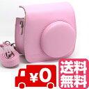 FUJIFILM インスタントカメラ チェキ instax mini 8 mini8+ プラス mini9 チェキ9 専用 カメラケース (ピンク)