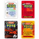 【送料無料(沖縄・離島除く)】まるか食品 ペヤングやきそば ソース・激辛・激辛カレー・にんにくMAX 4種類詰め合わせセット