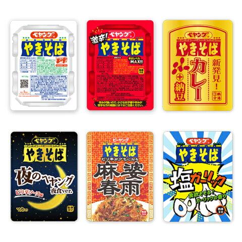 【送料無料(沖縄・離島除く)】まるか食品 ペヤングやきそば 選べる18個セット