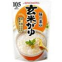 【送料無料(沖縄・離島除く)】味の素KK おかゆ 玄米がゆ 250g×9個