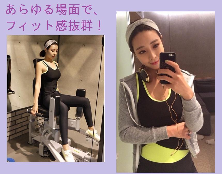 ヨガ ジョギング スポーツ ヘッドバンド ヘアバ...の商品画像