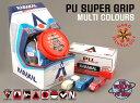 PU SUPER GRIP Multi KARAKAL(カラカル) バドミントン&スカッシュグリップ【あす楽対応】