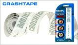 KARAKAL シンプルデザイン!スカッシュ&テニス用ラケットヘッド プロテクションテープKARAKAL CRASHTAPEスカッシュ&テニス用ラケットヘッド プロテクションテープ