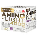 【AMINO FLIGHT】アミノフライト4000mg(5g×50本入)【あす楽対応】【あす楽_土曜営業】【あす楽_日曜営業】
