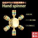ハンドスピナー 本物 金 ゴールド レインボー 虹 Hand Spinner Fidget 真鍮 指
