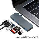 ダークグレー ハブ 6in1 一体型 ケーブルレス USB Type-C ハブ 6ポート hub PD 急速充電 USB3.0 Thunderbolt 3 高速データ転送 microSD/SD カードリーダー 3.5mm ヘッドホンジャック