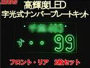 【あす楽対応】4X4 トラック クロカンボート マグネット式