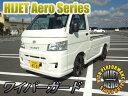 ダイハツ ハイゼット トラックHIJET ワイパーガード【05P03Dec16】